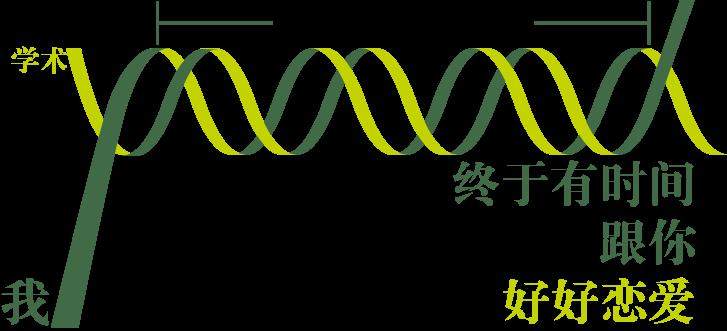许秋汉:未名湖是个海洋Ⅲ(2)